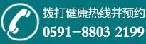 400-021-3788